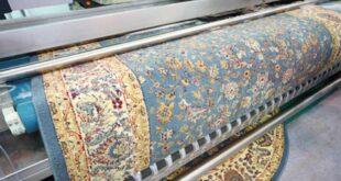 İstanbul halı yıkama fabrikaları